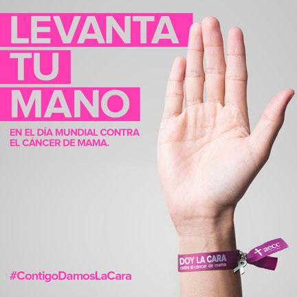 Día Mundial del cáncer de mama 2018